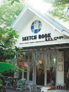 Sketch Book Art Cafe