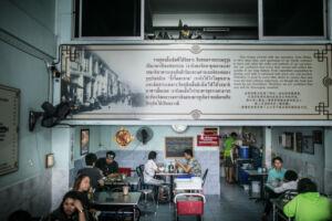 Phuket Town Chinese Food